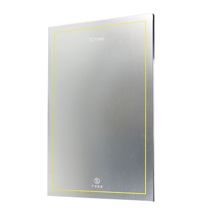 Space silver series heating panel